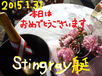 20150131-155551.1.31_R O-DAY.PNG