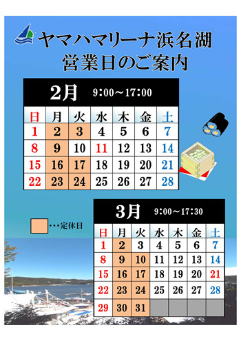 20150206-115958.12 -9-12_R O-DAY.png