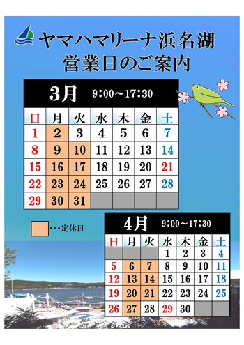 20150228-114506.12 -9-10_R O-DAY.png