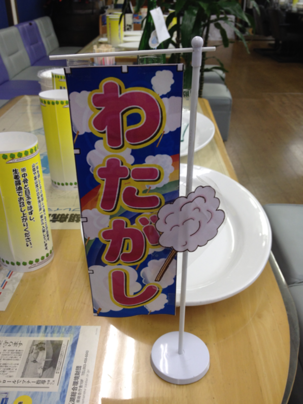 20150411-190222.PNG