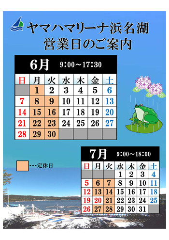 20150527-155957.12 -9-07_R O-DAY.png