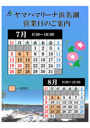 20150626-162225.12 -9-06_R O-DAY.png