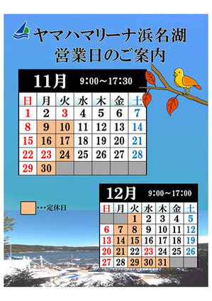 20151114-111130.12 -9-03_R O-DAY.png
