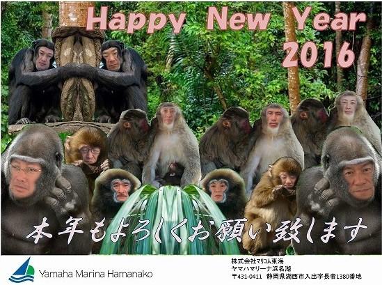 20160101-063112.jpg