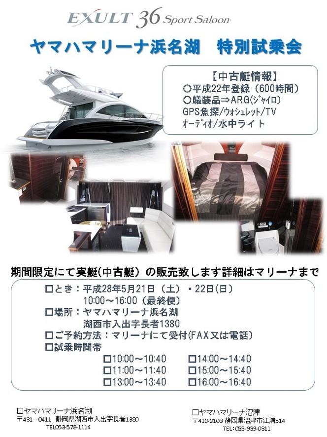 20160514-101349.JPG