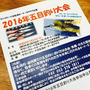 20160727-140456.JPG