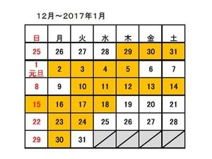 20161227-092701.jpg