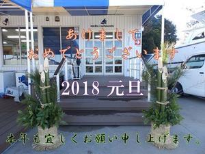 20171228-015254.jpg