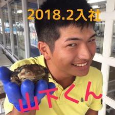 20190307-024412.jpg